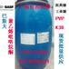 供应原装进口聚乙烯吡咯烷酮PVPK30巴斯夫聚维酮K90