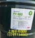 韩国大林聚异丁烯(聚丁烯)PB1400