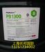 胶粘剂原料韩国大林聚异丁烯PB1400聚异丁烯PB1300
