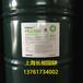 聚异丁烯2400韩国大林聚异丁烯PB2400