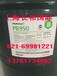 聚异丁烯PB950/PB680电容器填充料韩国大林原装进口