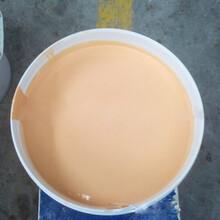 双组份1:1配比人体硅胶环保无毒无味液体硅胶厂家免费拿样测试