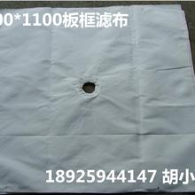 优惠批发750B型号压滤机滤布(配800型)