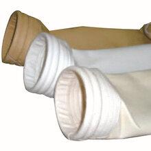 南宁厂家批发回收粉末覆膜600g防水防油针刺毡布袋
