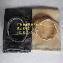 东莞销售铸造厂除尘器布袋中频熔炼炉除尘滤袋玻纤布收尘袋