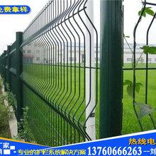 广州植物园围墙护栏网直销梅州马路电焊铁丝网揭阳水库热镀锌防护网