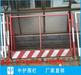 三沙电力施工安全围栏批发工地基坑护栏临边护栏定做