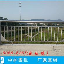橋梁欄桿不繡鋼圍欄公園景觀護欄網廣東河道護欄生產廠家圖片