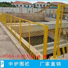 广州中建工地防护围栏批发?#33258;平?#31569;基坑护栏临边栏杆