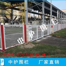 道路护栏网价格市政园林防护网福田港式护栏图片