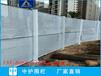 廣州沖孔板價格工地施工圍蔽沖孔網護欄