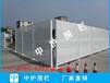 順德空地沖孔板圍欄建筑圓孔板固定方式停車場防風板護欄