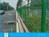 市政护栏网淡水学校体育场围栏批发三角菱形铁丝网价格