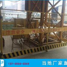 中山工地塔吊围栏警示标语临边栏杆下的踢脚板高度图片
