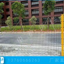 深圳别墅三折弯护栏网公园围墙铁丝网隔离栅小区桃型柱护栏图片