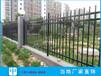 三沙公園廣場鋅鋼護欄參考價豐順樓外墻鐵藝護欄批發小區柵欄