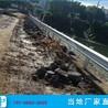 汕头高速公路护栏图片热浸锌三波护栏板道路波形梁护栏
