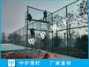 三亞球場圍欄施工方案小區羽毛球場圍網學校護欄