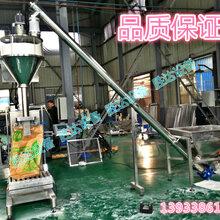 南昌自动式螺旋提升机塑料粉末上料机颗粒输送设备图片