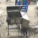 厂家供应防腐剂多功能卧式搅拌机不锈钢316混合搅料机