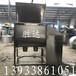 厂家供应犁刀卧式搅拌机不锈钢螺带混料机粉剂混合机