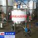 遼寧不銹鋼液體攪拌罐用途特性生產工藝人性化