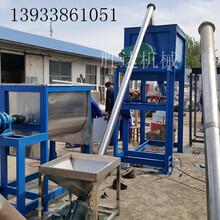 直销316L不锈钢粉末卧式混料机化工粉拌料设备