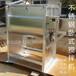 推荐U型卧式混料机食品添加剂卧式干燥机