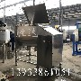 广西水产饲料养殖业不锈钢卧式混料机混合搅拌机价格图片