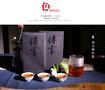 黑龙江国利大宗交易所惟楚机制茯砖茶图片