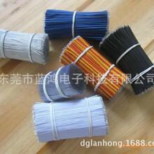 厂家提供pvc玩具电子线电子线批发东莞电子线