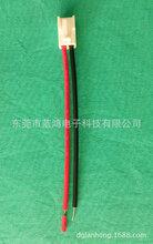 厂家提供连接线PCB电子连接线连接线加工
