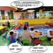 厂家供应方向盘遥控船儿童小型游乐设备公园景区商场游乐设施