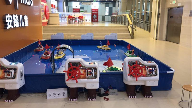 儿童方向盘船公园景区广场商场游乐设施