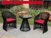 厂家直供阳台桌椅组合户外庭院休闲田园藤椅茶几三件套圆藤桌椅子
