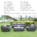 北京户外藤编沙发组合上海室外花园沙发上海便携分体沙发