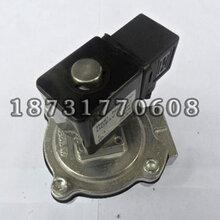 RMF-25电磁脉冲阀图片