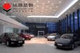 合肥汽车4S店装修,汽车4S展厅装修,领导时代,驾驭未来。