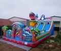 新款充气城堡大型组合儿童乐园滑梯室外蹦蹦床
