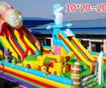 新款儿童充气城堡室外大型蹦蹦床滑梯公园广场游乐设备淘气堡