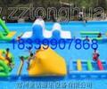 水上乐园设备大型支架游泳池水池大型充气水池水上闯关充气设备