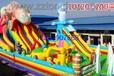 室内外大型儿童乐园充气大滑梯蹦蹦床
