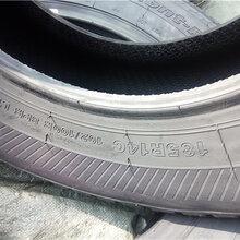 厂家直销全新正品半钢轻卡轮胎185R14C轿车轮胎真空胎