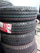 半钢轮胎155R13C汽车轮胎轿车半钢真空90/88Q
