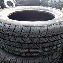 半钢系列轮胎_215/60R16半钢系列轮胎价格_优质半钢系列轮胎批发