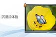 郑州教学触摸一体机教室多媒体设备