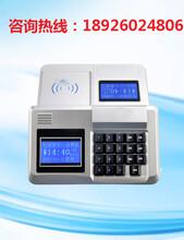 智能卡消费机-食堂刷卡系统-食堂刷卡售饭机