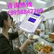 电子厂食堂刷卡机-食堂消费机-消费机厂家上门安装