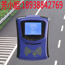 公交手持收费机-公交会员收费机-巴士收费手持机图片