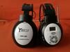 四六级考试听力红外调频耳机教育之音-16R